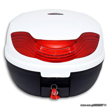 Μπαγκαζιέρα μηχανής X-Speed BL-036 32lt λευκή-κόκκινο
