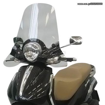 Παρμπρίζ Piaggio Beverly Tourer 125/250/300 Fabbri