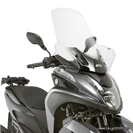 Κιτ τοποθέτησης παρμπρίζ Yamaha Tricity '14-'17 GIVI D2120KIT
