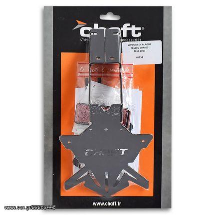 Βάση πινακίδας μηχανής Honda CB 500 / CBR 500 Chaft UL253