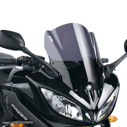 Ζελατίνα Yamaha Fazer 800 '10-'13 φιμέ Puig