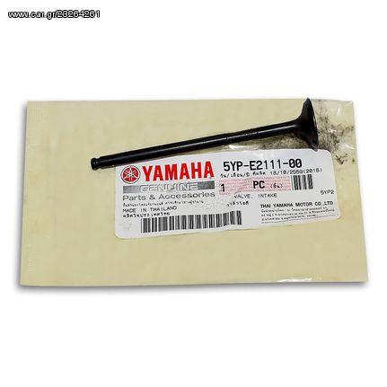Βαλβίδα εισαγωγής Yamaha Crypton-X 135 γνήσια