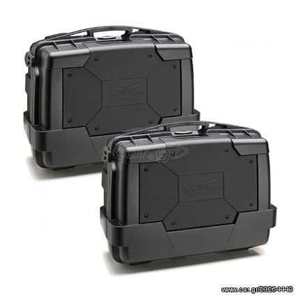 Ζευγάρι βαλίτσες μηχανής πλαϊνές Kappa Garda KGR33N PACK2 μαύρες