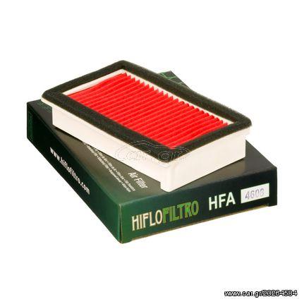 Φίλτρο αέρος Yamaha XT600 HFA4608 Hiflofiltro