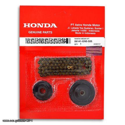 Σετ καδένα εκκεντροφόρου με ράουλα Honda Supra / Astrea Grand 100 γνήσια