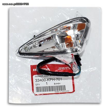 Φλας εμπρός Honda Innova Injection 125 δεξί διάφανο γνήσιο