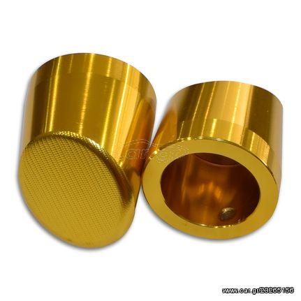 Αντίβαρα τιμονιού Universal 378 Χρυσά Xinli