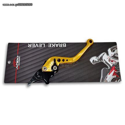 Μανέτα φρένου Yamaha Crypton-X 135 ρυθμιζόμενη χρυσή Apido Racing