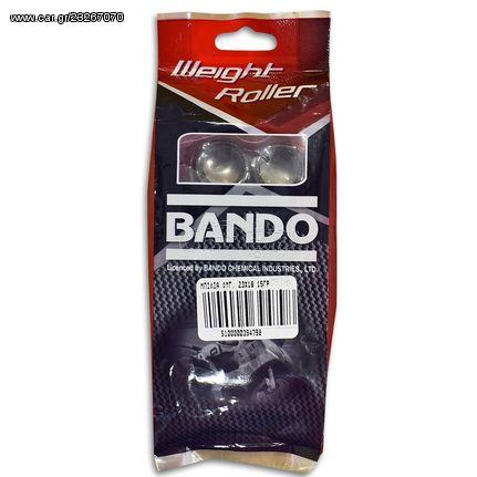 Μπίλιες βαριατόρ 23x18 - 15gr Bando