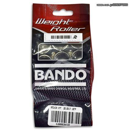 Μπίλιες Βαριατόρ 20x17 10gr Bando