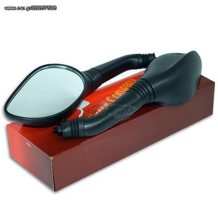 Καθρέπτες ζευγάρι Gilera Runner 8mm QY147
