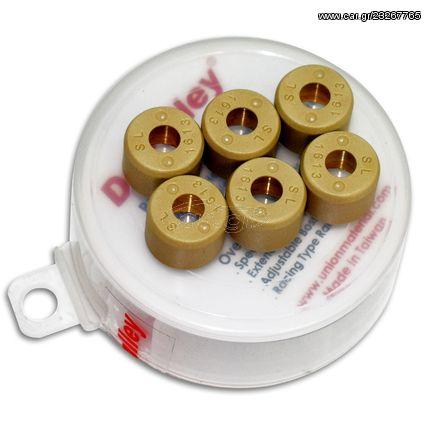Μπίλιες βαριατόρ 13x13x5gr Dr. Pulley