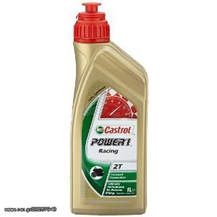 Λάδι Castrol Power Racing 2T