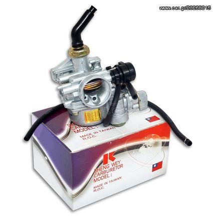 Καρμπυρατέρ Honda Astrea Grand 100 15mm Sheng Wey