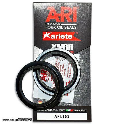 Ξύστρες πιρουνιού 41x54.3/15 ARI.153 Ariete