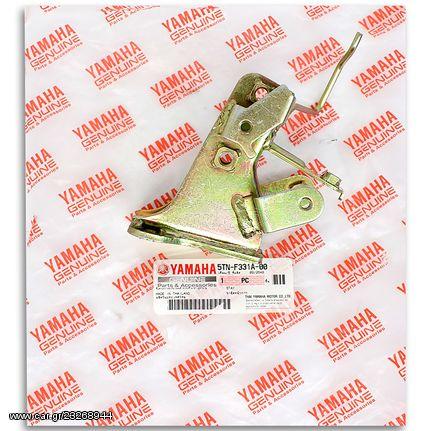 Βάση μάσκας Yamaha Crypton-R 115 χρυσή γνήσια