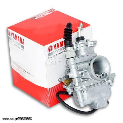 Καρμπυρατέρ Yamaha Crypton-R 105 Γνήσιο