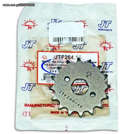 Γρανάζι κίνησης εμπρός JTF264 16 δόντια JT