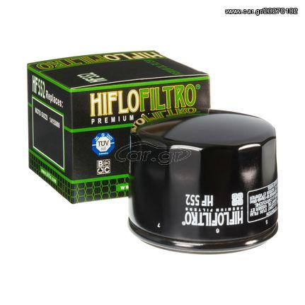 Φίλτρο λαδιού Hiflofiltro HF552