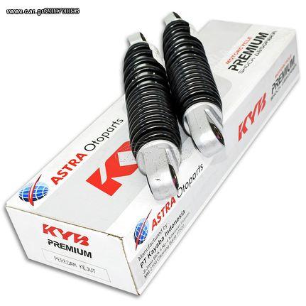 Αμορτισέρ πίσω Honda C50C / Yamaha Crypton μαύρο 260mm KYB
