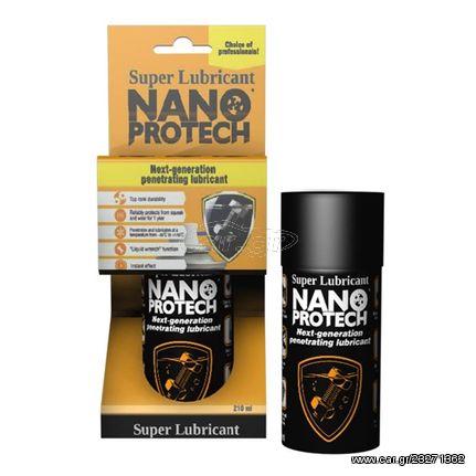 Nanoprotech Super Lubricant σπρέυ Λιπαντικό πολλαπλών χρήσεων