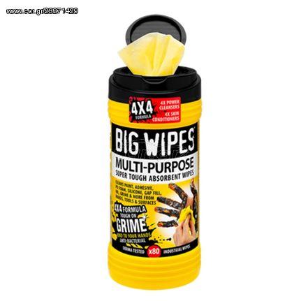 Επαγγελματικά μαντιλάκια καθαρισμού 80 τεμαχίων Γενικής Χρήσης BIG WIPES ( Καθαρίζουν όλες τις βρωμιές )