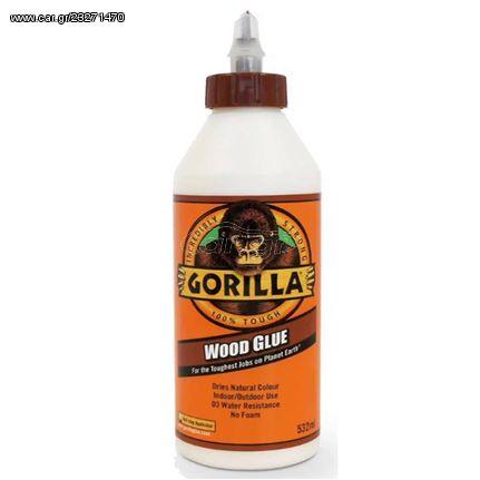 Gorilla Wood Glue Ξυλόκολλα PVA  100% αδιάβροχη εξωτερική και εσωτερική χρήση 532ml