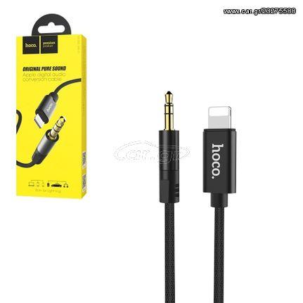 Καλώδιο σύνδεσης Ήχου Hoco UPA13 Lightning Male σε 3.5mm Male Μαύρο 1m (OEM)