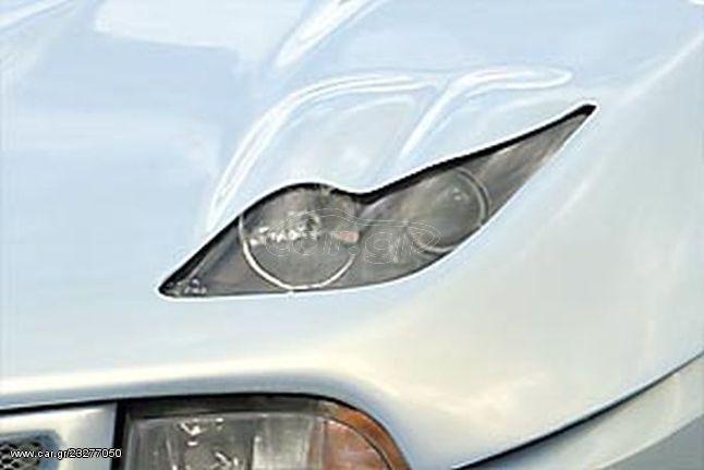 G&S Φρυδάκια Fiat Coupe