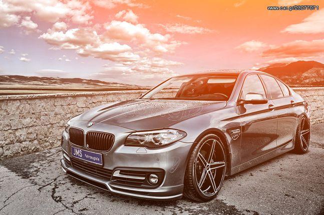 JMS Εμπρός Σπόιλερ BMW F10/F11