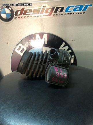 BMW E36, ΦΙΛΤΡΟ ΑΕΡΑ, ΦΟΥΣΚΑ