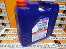 ΕΥΚΑΙΡΙΑ! Hypoid Gear Oil - ΒΑΛΒΟΛΙΝΗ 85w-90 LIQUI MOLY LM1047 (20LT) GL-5-thumb-0