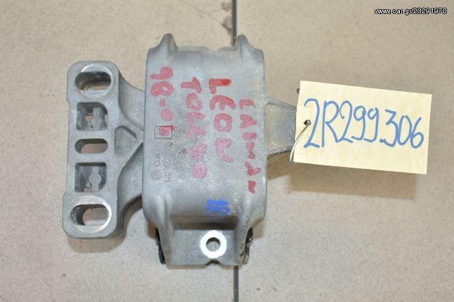 ΒΑΣΗ ΣΑΣΜΑΝ SEAT LEON, TOLEDO 1.6 1998-2005