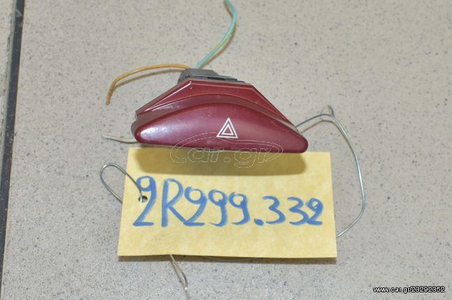 ΔΙΑΚΟΠΤΗΣ ΑΛΑΡΜ CITROEN C5 2001-2004