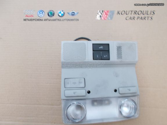 VW PASSAT B6 2005-2010 ΠΛΑΦΟΝΙΕΡΑ