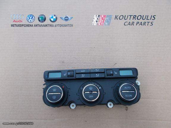 VW PASSAT B6 2005-2010 ΧΕΙΡΙΣΤΗΡΙΟ ΚΛΙΜΑΤΙΣΜΟΥ