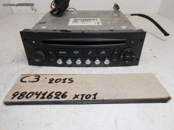 RADIO-CD ΑΠΟ CITROEN C3 TOY 2015 , 98041626XT01
