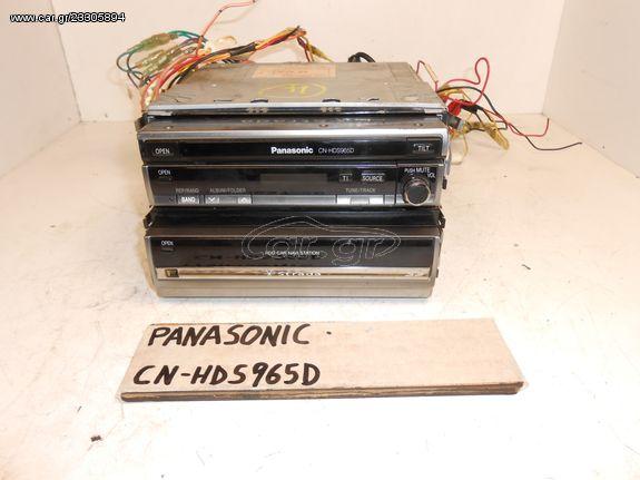 RADIO-CD PANASONIC , CNHDS965D