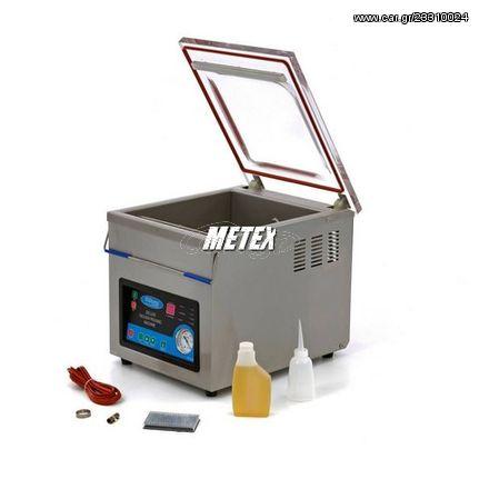 MXΡ-5  Mηχανή συσκευασίας κενού MVAC 300 -------TΕΛΙΚΗ ΤΙΜΗ!!!!!!!!!!!!!!!!!!