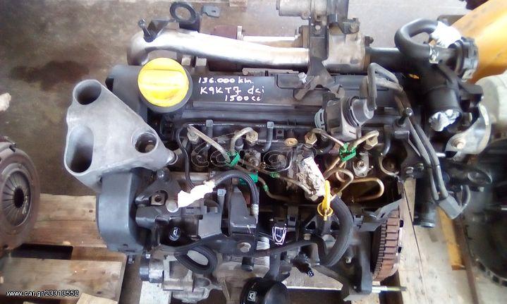 RENAULT CLIO 06-09 1500CC DCI
