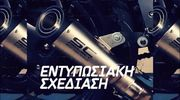 ΤΕΛΙΚΟ ΕΞΑΤΜΙΣΗΣ SC Style Look Titanium 'n' carbon-thumb-1