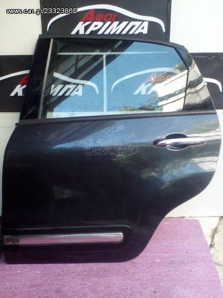 FIAT 500 L 12-19