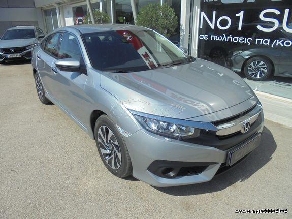 Honda Civic '20 COMFORT 1.5 TURBO ΜΕ 21.400!!!