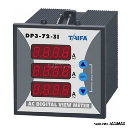 Ψηφιακό όργανο πίνακος-αμπερόμετρο 3Φ 1-10000Α TAIFA DP3-72-3I | 501-729910300