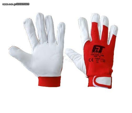 Γάντια Εργασίας με Velcro 0786