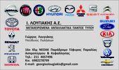 ΣΩΛΗΝΑΣ ΤΟΥΡΜΠΟ ( 10972010J) D4F 101HP 1200CC ΤΟΥΡΜΠΟ TCE RENAULT CLIO III 2006- 2012-thumb-1