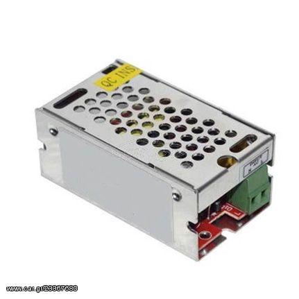 Τροφοδοτικό Μεταλλικό  15 Watt 12Volt 1.2A