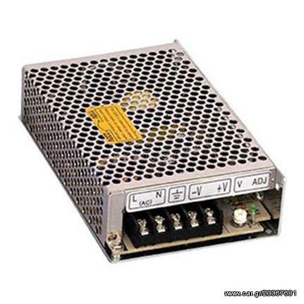 Τροφοδοτικό Μεταλλικό  60 Watt 12Volt 5A