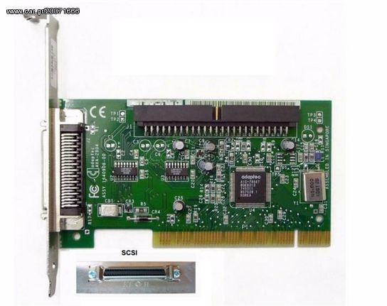 Adaptec AVA-2904 SCSI Connect PCI Controller (OEM)
