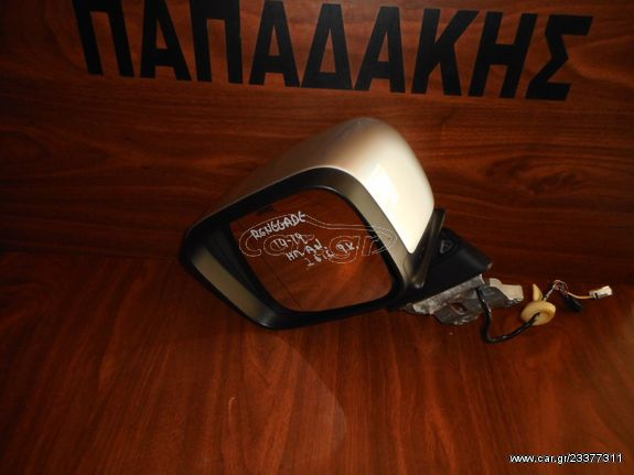 Jeep Renegade 2014-2019 ηλεκτρικά ανακλινόμενος καθρέπτης αριστερός ασημί 9 καλώδια 2 φις